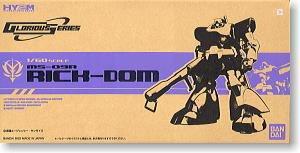 1/60 MS-09R リック・ドム 「機動戦士ガンダム」 HY2M グロリアスシリーズの商品画像