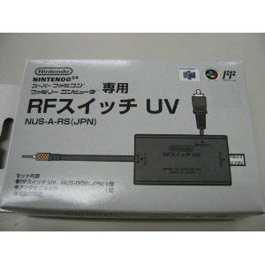 Nintendo Official RF 2 switch UV Nintendo64 Famicom Super Famicom Japan Import