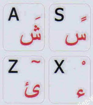 ARABIC ENGLISH NON-TRANSPARENT KEYBOARD STICKERS GREY