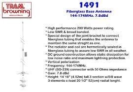 Tram 1491 VHF 144-175 Mhz Tunable Base Antenna w/ 3 Yr Warranty