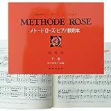 methode rose infant edition vol 2