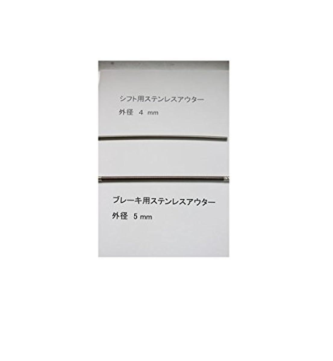 [해외] NISSEN CABLE CO,LTD니센 케이블 카부카브시키가이샤 스테아우퍼터평 선퍼터입 시프트용 2M권 클리어 블랙