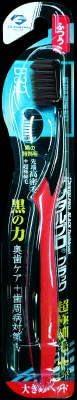 デンタルプロ ブラックハブラシ 超極細毛プラス大きめヘッド ふつう (高機能ハブラシ)×120点セット (4973227211077)