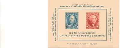 (100th Anniversary U.S. Postage Stamps Souvenir Sheet 5 Cent NEW Scot 948)