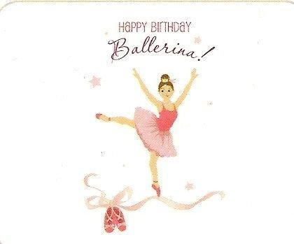 Вредина любимая, открытка с днем рождения балеринка