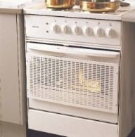 BabyDan Oven Door Guard Silver by BabyDan