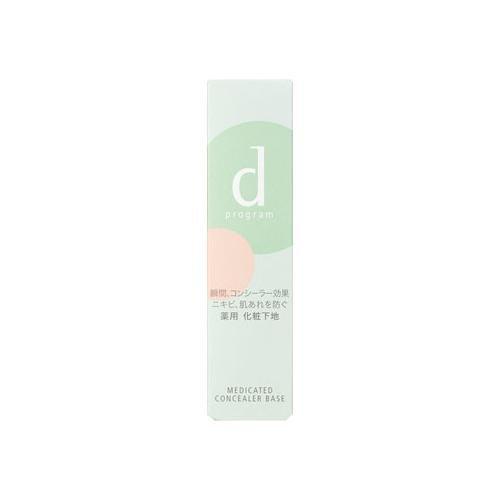 Shiseido d program Medicated Concealer base 25g (Medicated Concealer)