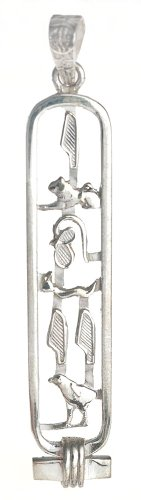 Egyptian Silver Cartouche Pendant - 1