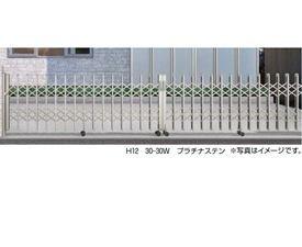 YKKAP 伸縮ゲート レイオス2型(太桟) 両開き 33-33W H14 PGA-2  ブラウン B00ALSDPYY
