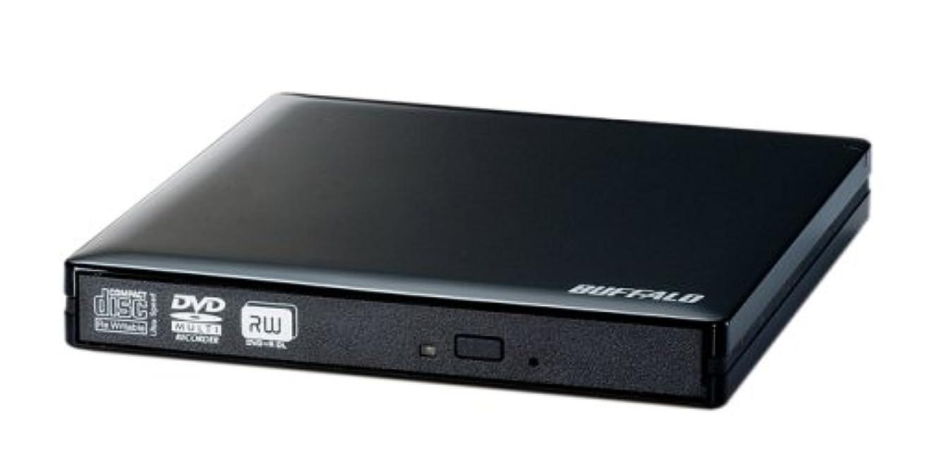 チューインガムポップ秋BUFFALO USB2.0用外付けポータブルDVDドライブ DVSM-P58U2/B