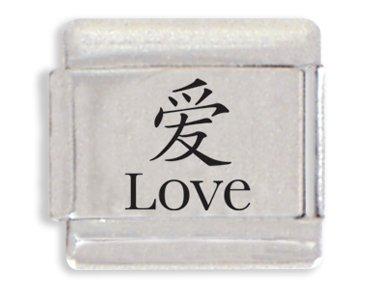 Love Chinese Characer Laser Italian Charm Bracelet Link ()