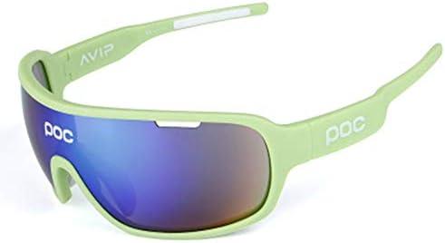 男性と女性のスポーツアウトドア偏光メガネ偏光サングラススポーツ用サイクリンググラス5枚の交換レンズ
