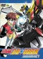 伝説の勇者 ダガーン BRAVE-BOX 1 [DVD] B00030GSYO
