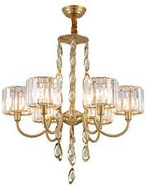 Lzzna 6 Light Sputnik Novelty Chandelier Uplight Creative 110 120v 220 240v Bulb Not Included Amazon Co Uk Kitchen Home