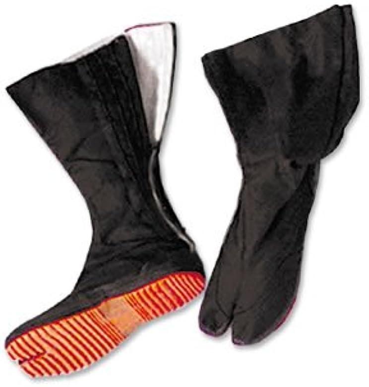 Ninja High Top Tabi Boots