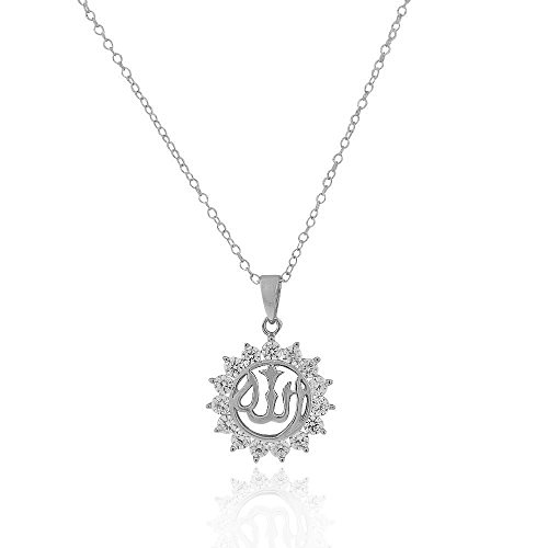 Sterling Silver Muslim Pendant Necklace product image