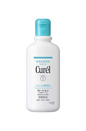 Kao Curel | Skin Care | Moisture Milk Lotion 220ml
