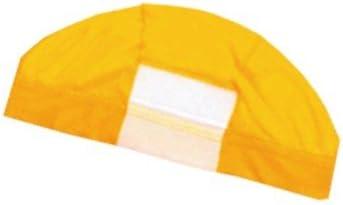 ダッシュマジック水泳帽子イエロー LL 名前が書ける・級マークが貼れる