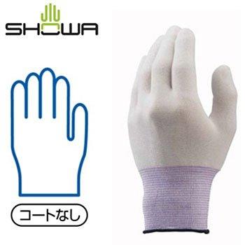ショーワグローブ/SHOWA EXフィット手袋 B0620 20枚×24パックセット (L, ホワイト) ホワイト L Lホワイト B07D1P89Q5