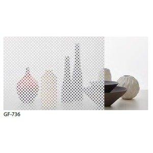 ドット柄 飛散防止ガラスフィルム サンゲツ GF-736 92cm巾 6m巻 B07PD16VXR