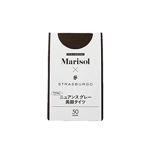 Marisol 2019年11月号 付録