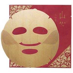 hankook-sansim-bo-yang-goong-mask-40ml8ea