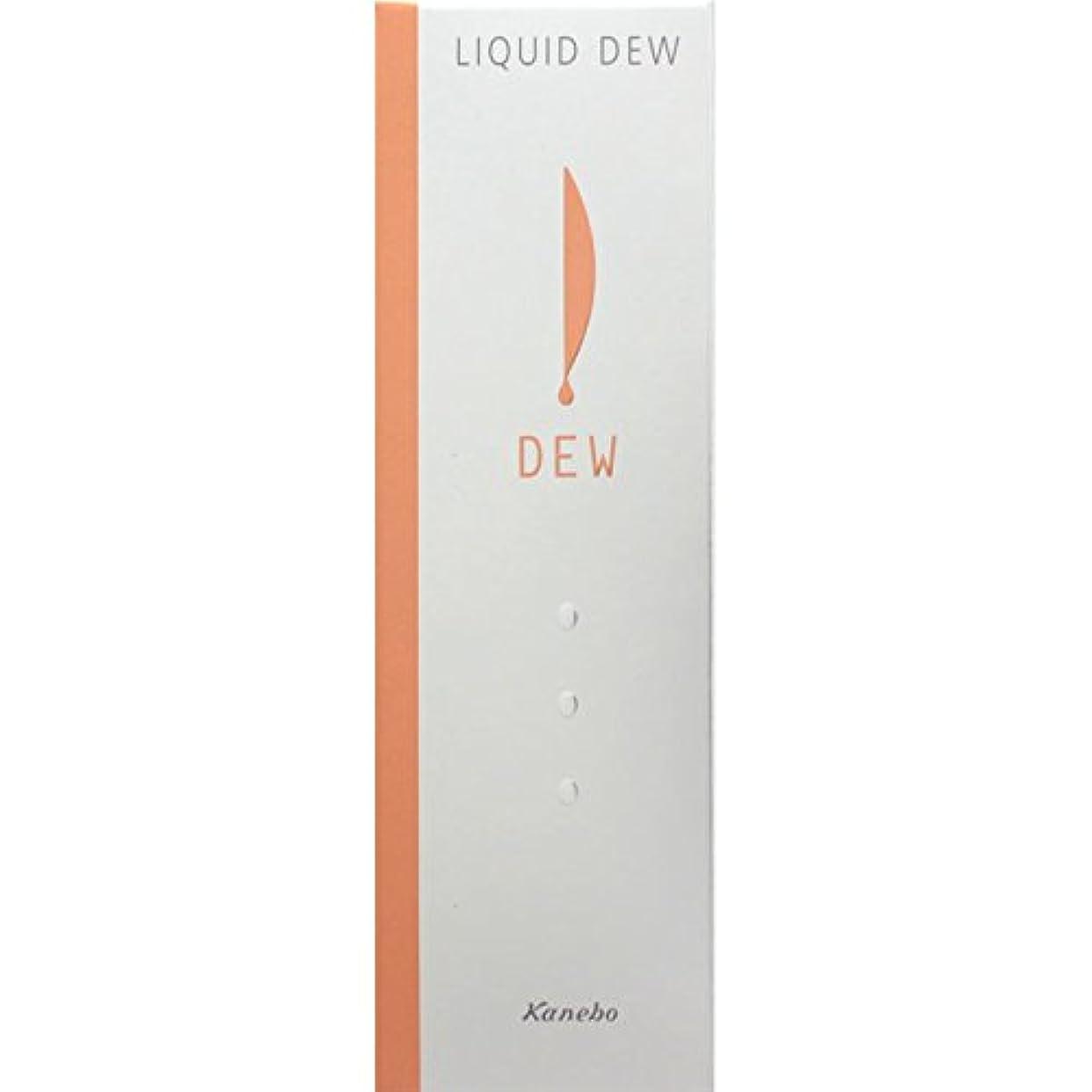 量で雨比類なきカネボウ化粧品 DEW リクイドデュウ ベージュC