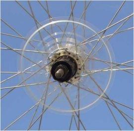 Forma deka Protector de radio para bicicleta, bicicleta de montaña, trekking-bicicleta 155 mm hasta 26-32 dientes * Translúcido: Amazon.es: Deportes y aire ...