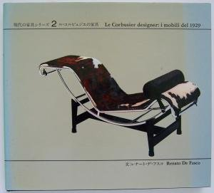 LE CORBUSIER DESIGNER: I MOBILI DEL 1929 [Paperback] [Jan 01, 1976] DE FUSCO, ()