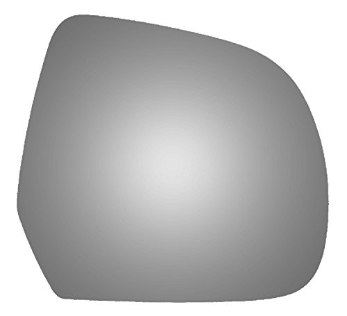 NISSAN LEAF (2011 2012 2013 2014 2015 2016 2017) VERSA (2012 2013 2014 2015 2016) VERSA NOTE (2014) Convex Passenger Side Replacement Mirror Glass Side Leaf