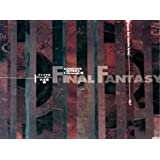 ファイナルファンタジー大全集 (上) (Digicube best selection series (Vol.1))
