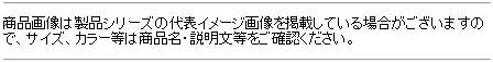 サンライン(SUNLINE) サンライン・GAMEショルダーポーチ SFP-0152-R レッド
