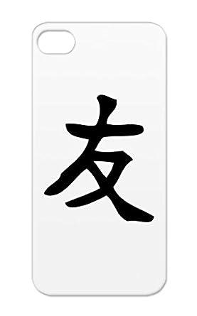 Friends Trust Asian Japanese Symbols Shapes Friends Symbol
