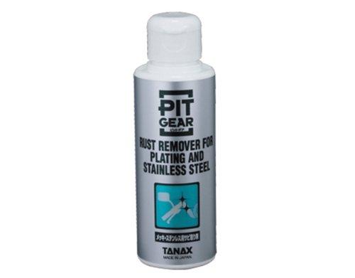 タナックス(TANAX)PITGEAR PG-254