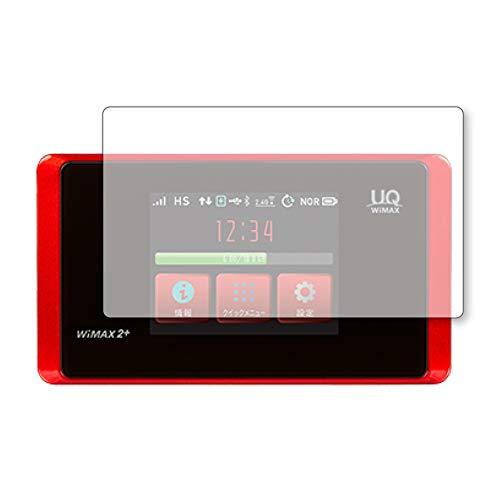 やろうボード天窓メディアカバーマーケット【専用】Speed Wi-Fi NEXT WX05機種用【強化ガラス同等の硬度9H ブルーライトカット 反射防止 液晶保護 フィルム】