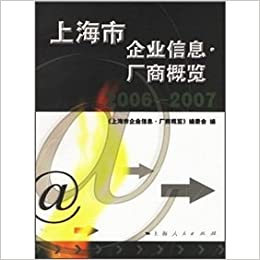 Book Shanghai Company information: company overview (2006-2007)