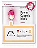 The OOZOO power capsule mask pack 5 sheets (Recovery)