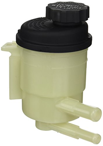 Genuine Hyundai 57150-2D000 Power Steering Reservoir Assembly (Hyundai Power Steering Pump compare prices)
