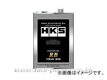 HKS スーパーオイル RB 15W-55相当 20L 52001-AK079 B009Z6URDA