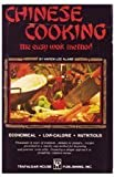 Chinese Cooking, Karen Lee Aland, 091388006X