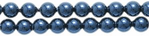 - Swarovski 5810 Crystal Round Pearl Beads, 3mm, Night Blue, 50-Pack