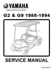 amazon com yamaha g2 g9 golf cart service repair manual rh amazon com yamaha g2 service manual pdf yamaha g2 repair manual free