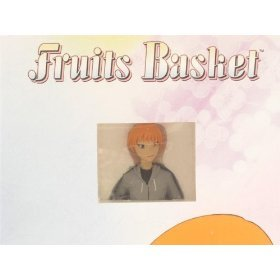 Fruits Kyo Sohma Basket - Fruits Basket Kyo Sohma Maquette - Gray Exclusive Version