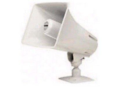 (Valcom - VIP-148L-M-IC - IP Talkback Horn, Marine (White))