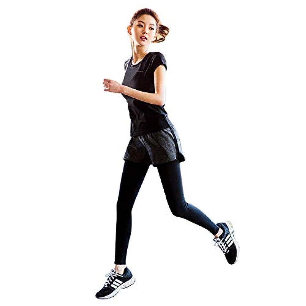 断線プールピンポイントレディース スポーツウェア ジム トレーニング スカート付き レギンス と パンツ 一体型 可愛い 吸汗 速乾 黒 9分丈 上下セット