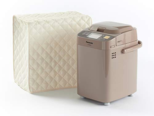 CoverMates – Bread Maker Cover – 17W x 11D x 15H – Diamond Collection – 2 YR Warranty – Year Around Protection - Cream by CoverMates