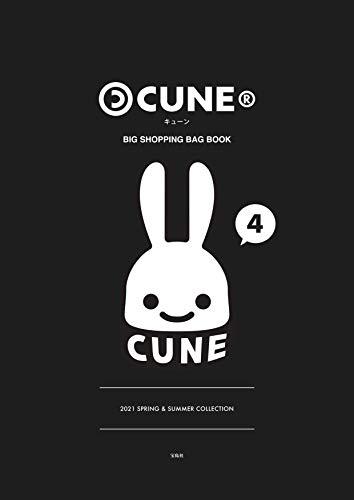 CUNE BIG SHOPPING BAG BOOK 画像 A