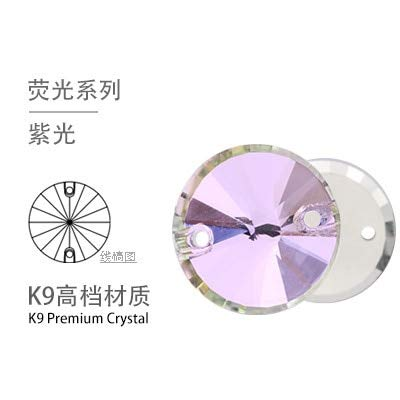 Calvas 14mm K9 Round Rivoli Crystal Glass Colorful Round Sew On Rhinestones Flatback Sew On Stones Sewing Rhinestones for Wedding Dress - (Color: vitrail Light, Item Diameter: 14mm 20pcs) ()