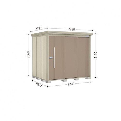 タクボ物置 ND/ストックマン ND-2219 一般型 標準屋根 『屋外用中型大型物置』 カーボンブラウン B00ADLAC8G