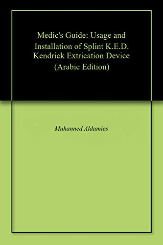 - Medic's Guide: Usage and Installation of Splint K.E.D., Kendrick Extrication Device (Arabic Edition)